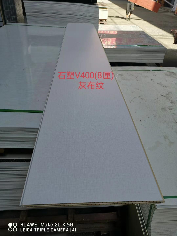 400V石塑墙板现货22款,近期做装修的赶紧发单过来